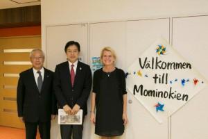理事長・新宿区長・スウェーデン国大臣(左より)