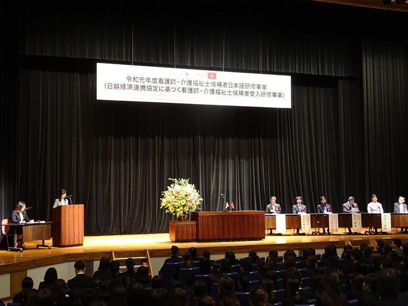 5月31日研修センターにて開講式が行われました。
